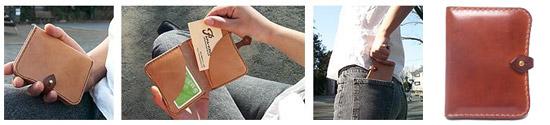 手作り革製品BAカードケース