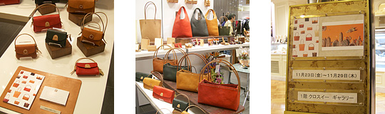 手作り革製品PAPA-KINGこれまでの活動「三越恵比寿店2007年6月」