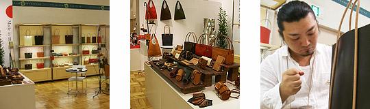 手作り革製品PAPA-KINGこれまでの活動「三越恵福岡店2008年10月」